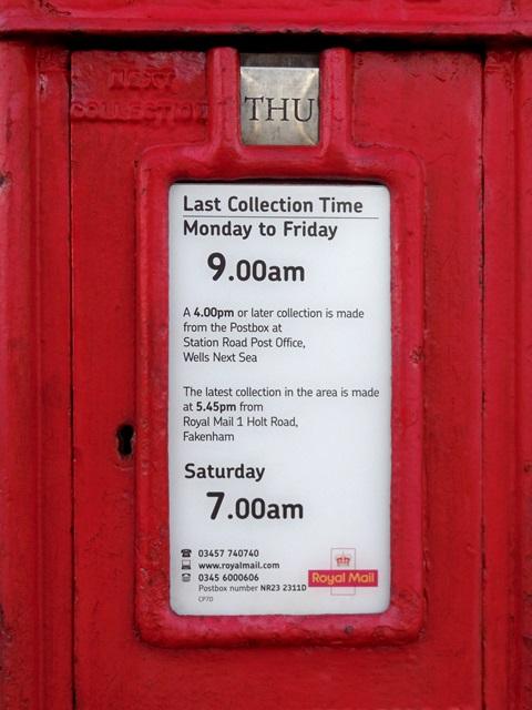 s post box -